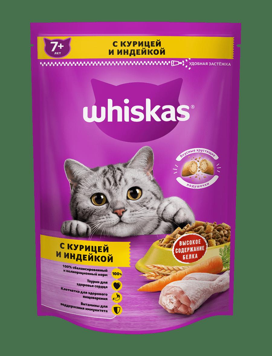 Сухой корм WHISKAS ®  для кошек 7+ «Подушечки с паштетом. Ассорти с курицей и индейкой» 350г