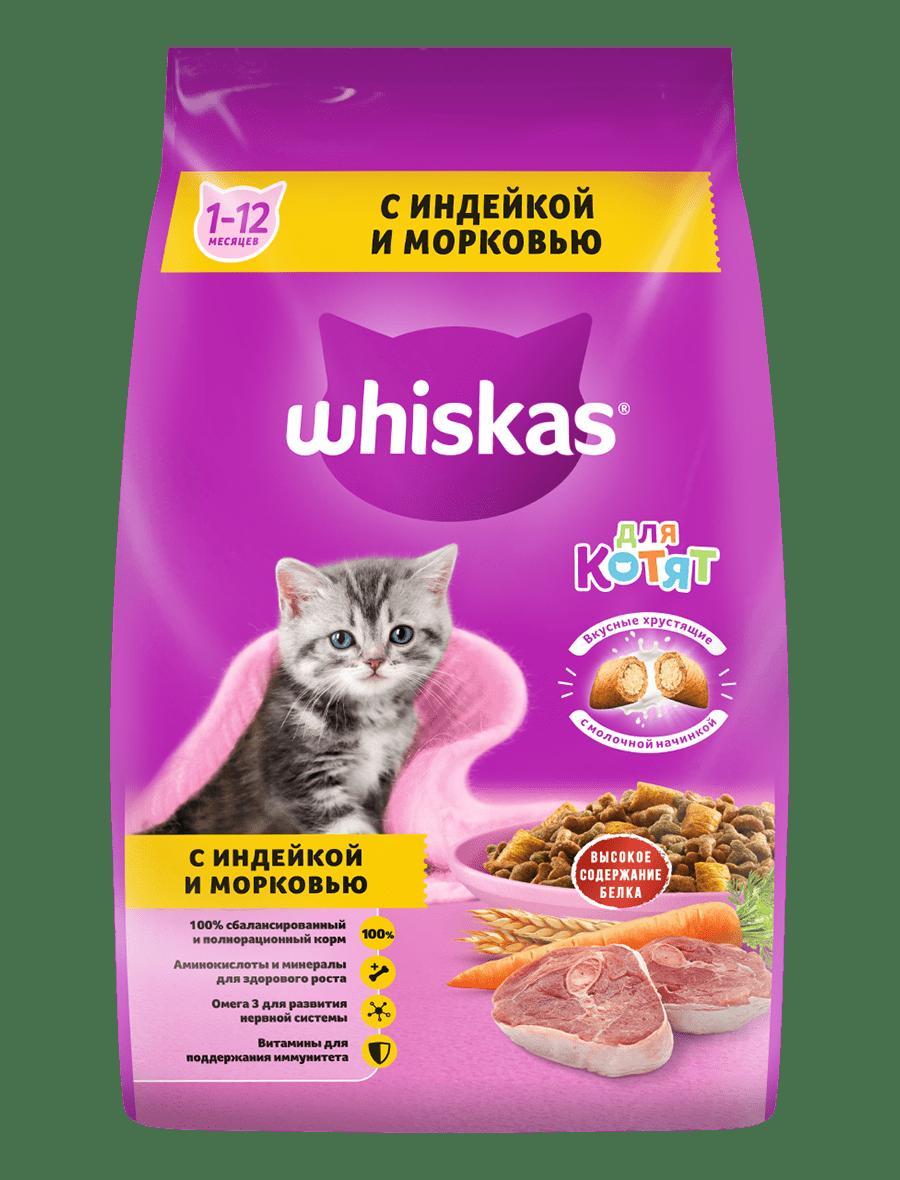 Сухой корм WHISKAS ®  для котят «Подушечки с молочной начинкой, индейкой и морковью», 1.9кг