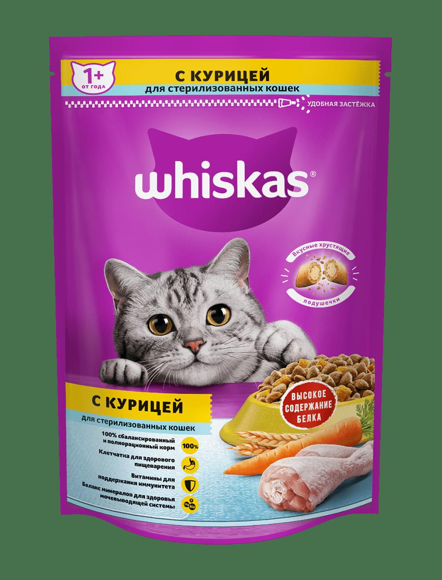 Сухой корм WHISKAS ®  для стерилизованных кошек, с курицей и вкусными подушечками, 350г