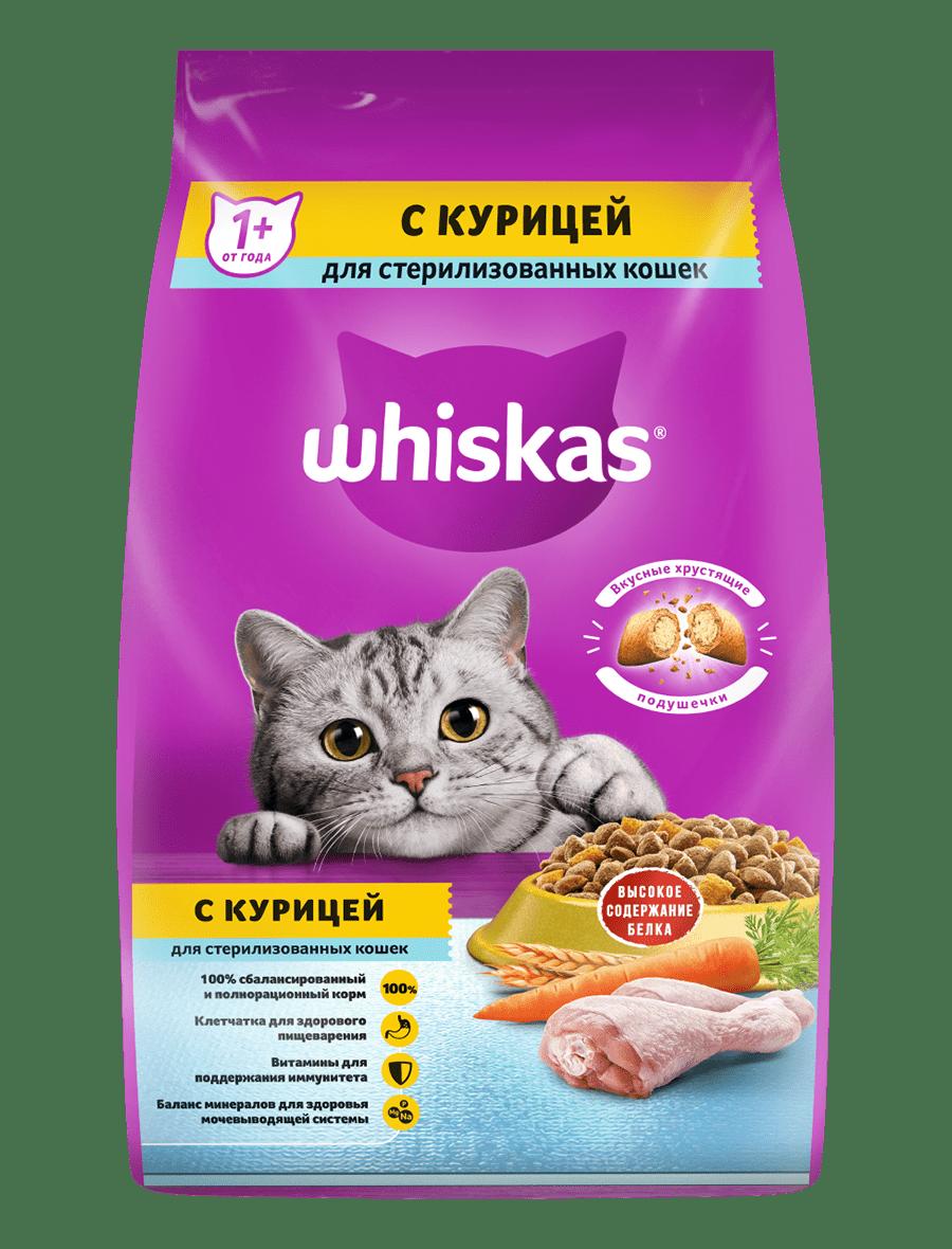 Сухой корм WHISKAS ®  для стерилизованных кошек, с курицей и вкусными подушечками, 1.9кг