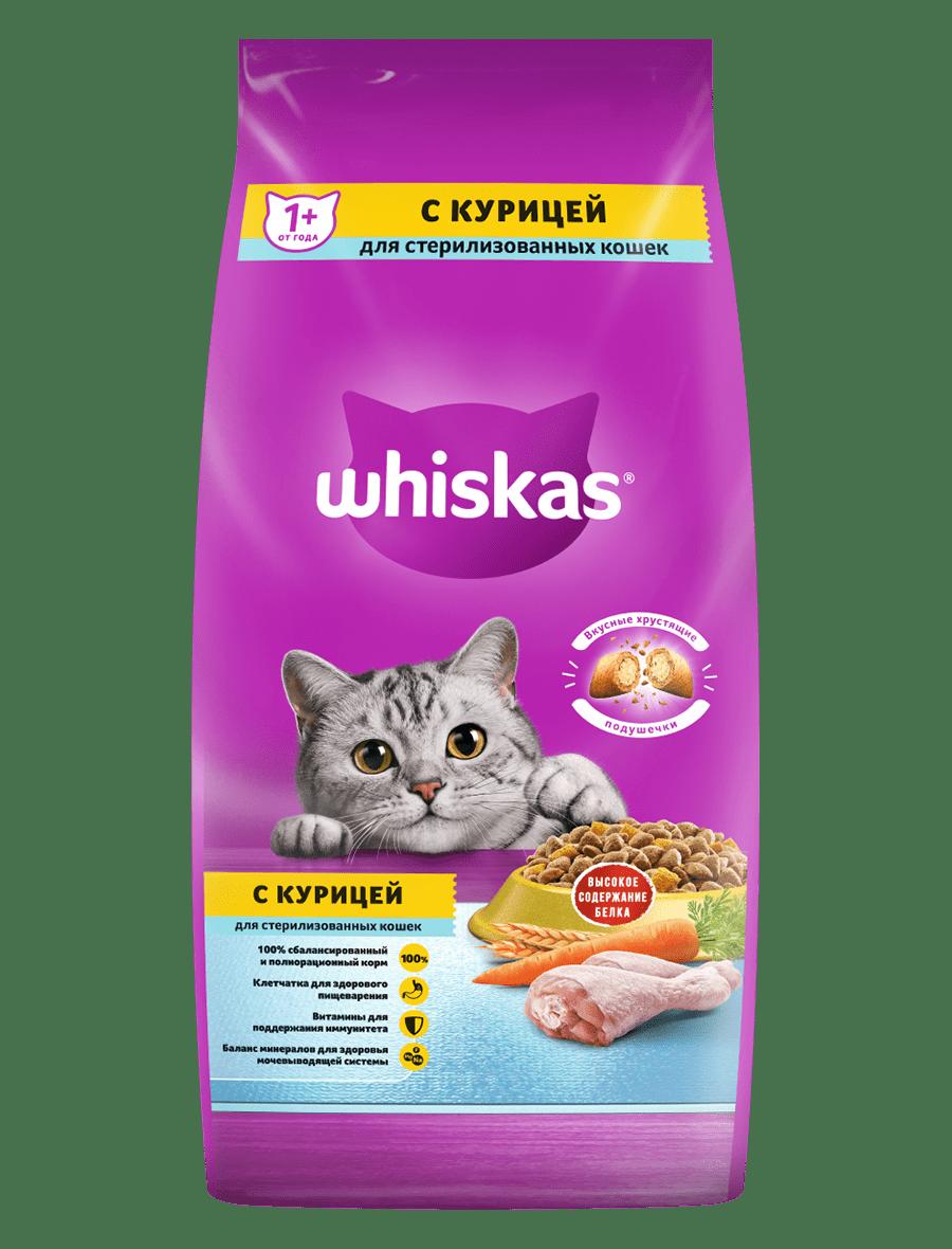 Сухой корм WHISKAS ®  для стерилизованных кошек, с курицей и вкусными подушечками, 5кг