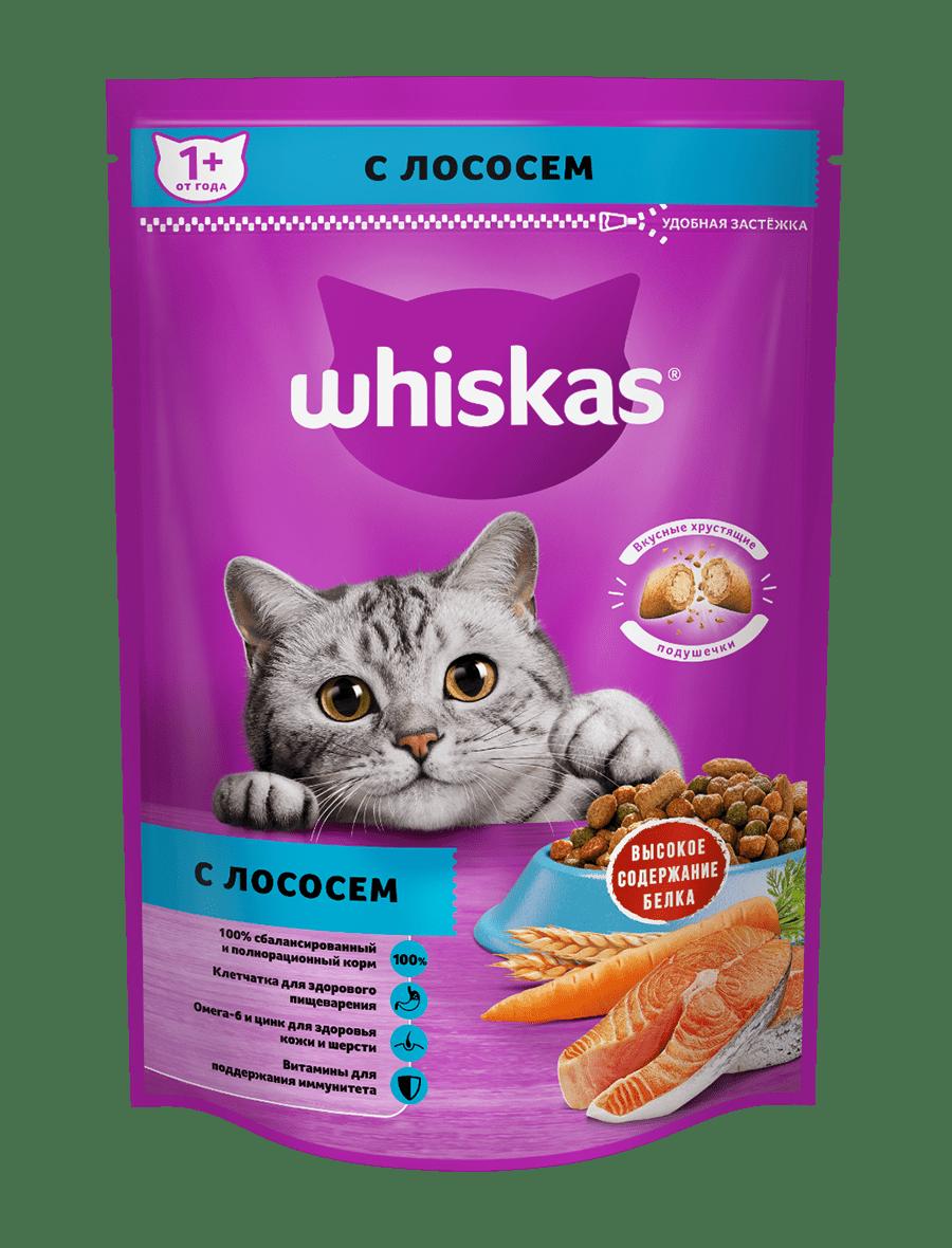 Сухой корм WHISKAS ®  для взрослых кошек «Подушечки с паштетом. Обед с лососем», 350г