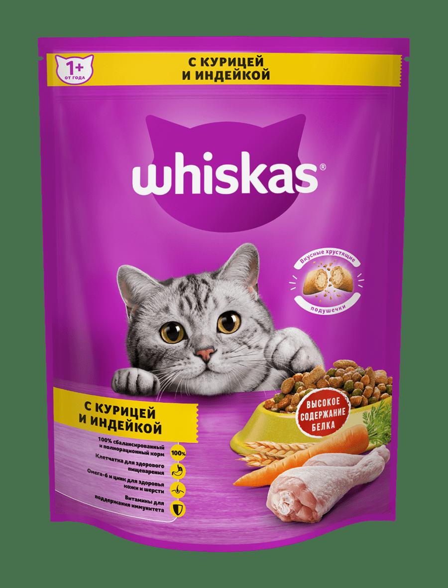 Сухой корм WHISKAS ®  для кошек «Подушечки с паштетом. Ассорти с курицей и индейкой», 800г