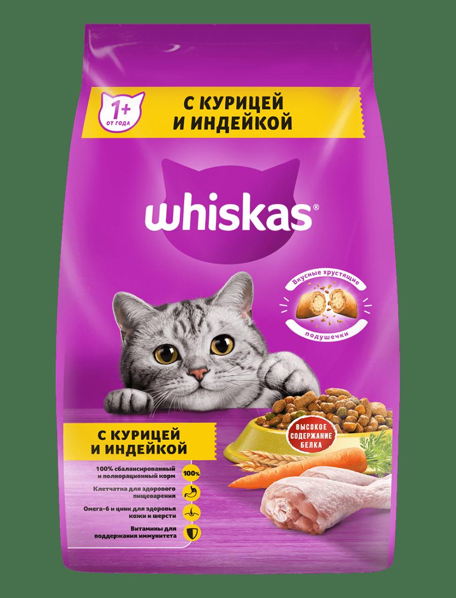 Сухой корм WHISKAS ®  для кошек «Подушечки с паштетом. Ассорти с курицей и индейкой», 1.9кг