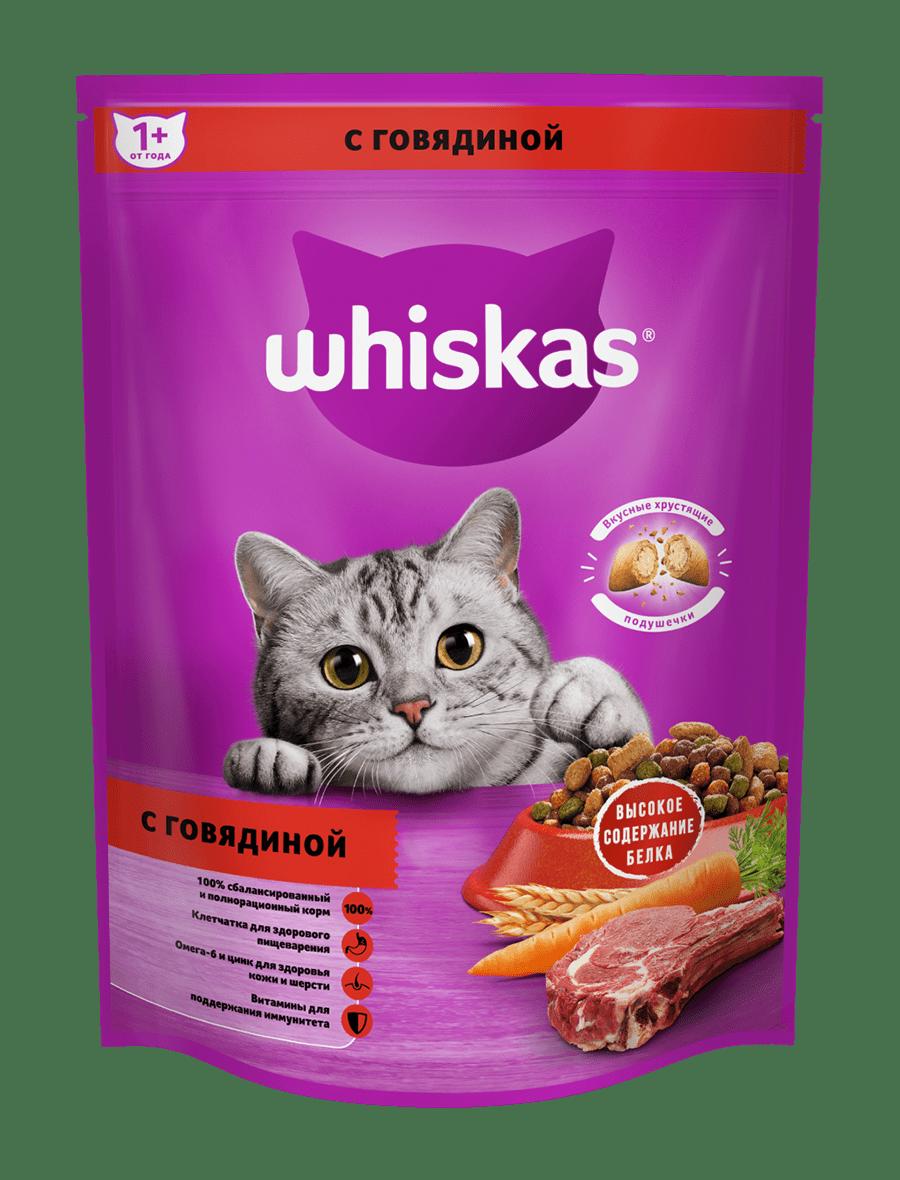 Сухой корм WHISKAS ®  для кошек «Вкусные подушечки с нежным паштетом, с говядиной», 800г