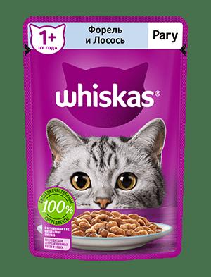 Влажный корм WHISKAS ® для кошек, рагус форелью и лососем, 75г
