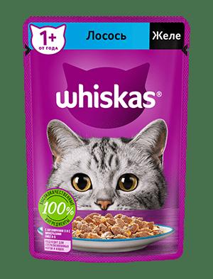 Влажный корм WHISKAS ®  для кошек, желес лососем, 75г