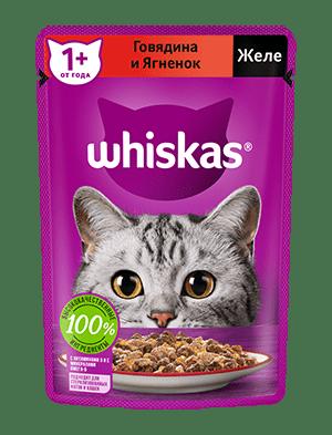 Влажный корм WHISKAS ®  для кошек, желес говядиной и ягненком, 75г