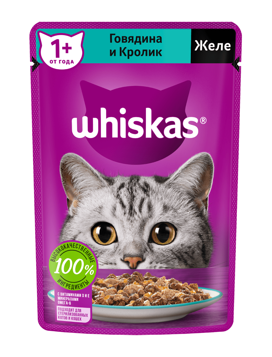 Влажный корм WHISKAS ®  для кошек, желес говядиной и кроликом, 75г