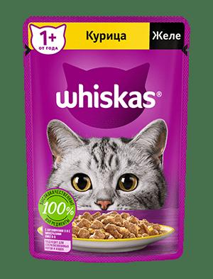 Влажный корм WHISKAS ®  для кошек, желес курицей, 75г