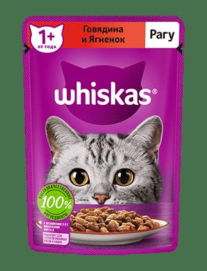 Влажный корм WHISKAS ®  для кошек, рагус говядиной и ягненком, 75г