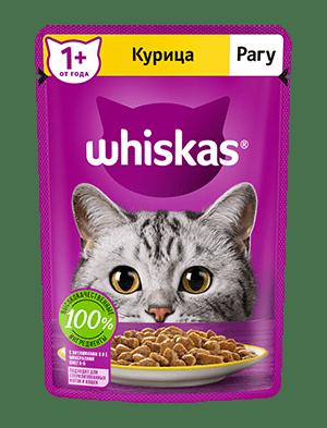 Влажный корм WHISKAS ®  для кошек, рагус курицей, 75г
