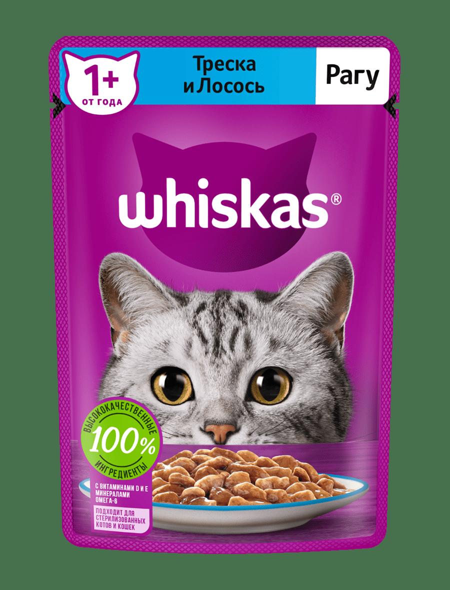 Влажный корм WHISKAS ®  для кошек, рагус треской и лососем, 75г