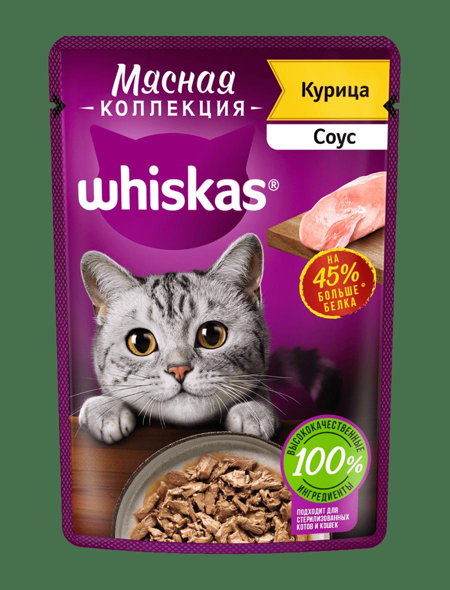 Влажный корм WHISKAS ®  «Мясная коллекция» для кошек, с курицей, 75г