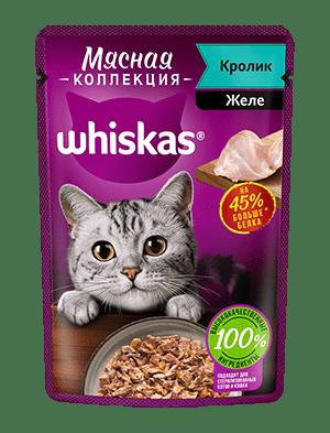 Влажный корм WHISKAS ®  «Мясная коллекция» для кошек, с кроликом, 75г