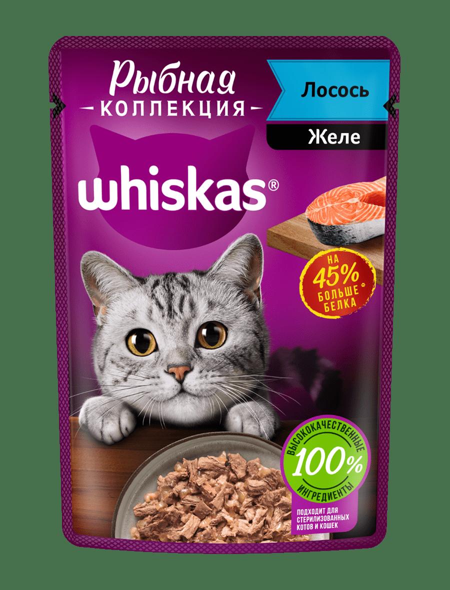 Влажный корм WHISKAS ®  «Рыбная коллекция» для кошек, с лососем, 75г