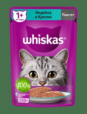 Влажный корм WHISKAS ®  для кошек, паштет с индейкой и кроликом, 75г