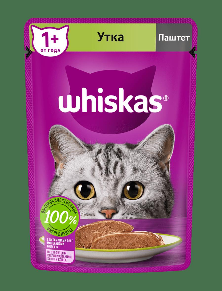 Влажный корм WHISKAS ®  для кошек, паштет с уткой, 75г