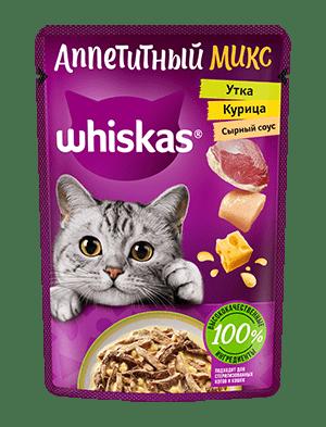 Влажный корм WHISKAS ®  «Аппетитный микс» для кошек, с курицей и уткой в сырном соусе, 75г