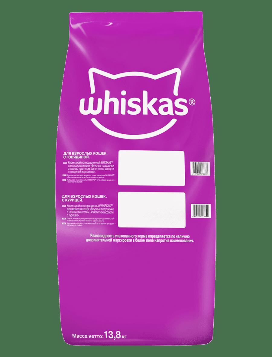 Сухой корм WHISKAS ®  для кошек «Подушечки с паштетом. Ассорти с курицей и индейкой», 13.8кг