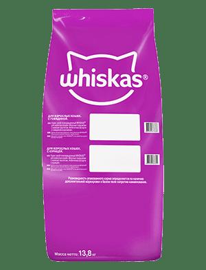 Сухой корм WHISKAS ®  для кошек «Подушечки с паштетом, Аппетитный обед с говядиной», 13.8кг